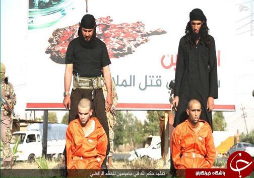 ذبح 5 شهروند عراقی توسط کردهای داعشی در کرکوک+عکس