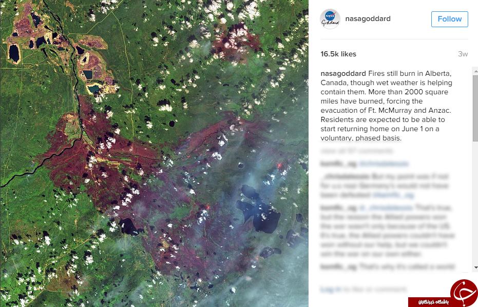 تصاویرماندگار ناسا از شگفتی های فضا+10 عکس