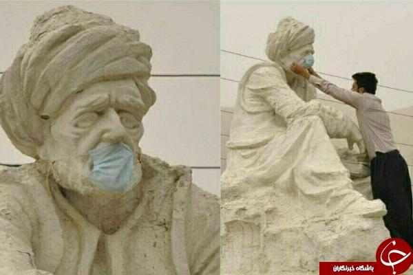 اعتراض نمادین شهروندان کرمانشاهی به وضعیت گرد و غبار + عکس