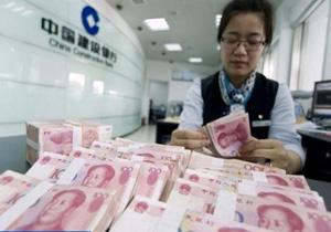 عکس برهنه زنان وثیقه وام بانکی در چین!