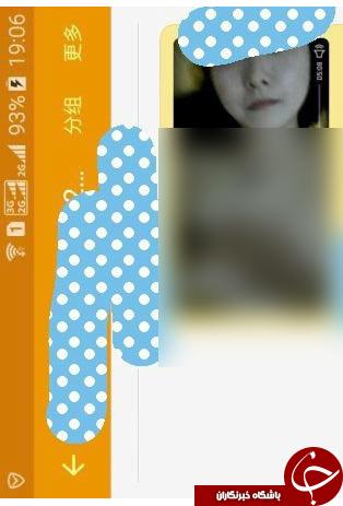 اعطای وام برهنگی در چین/ تصاویر برهنه زنان، وثیقه ای برای دریافت وام!+ عکس