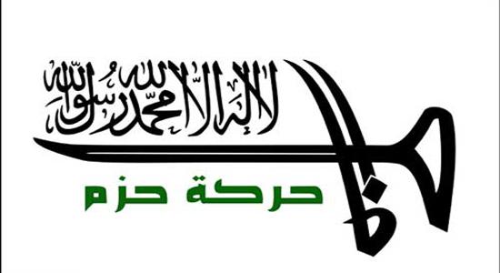 هر دم از این باغ بری میرسد/ کتیبه نور الدین الزنکی تروریسمی بسیار پیشرفته در سوریه + تصاویر