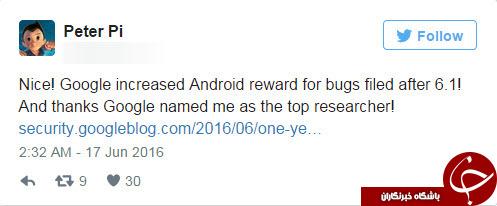 550 هزار دلار جایزه گوگل به یابندگان حفره امنیتی