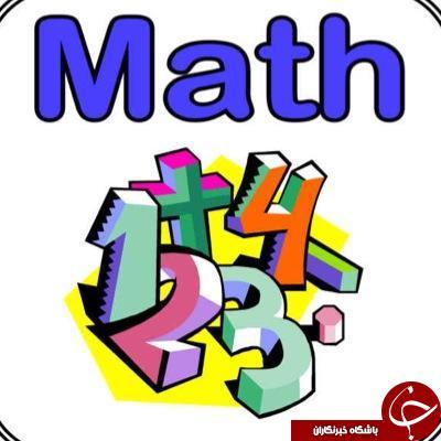 جادویی ترین عدد ریاضی کشف شد + فیلم