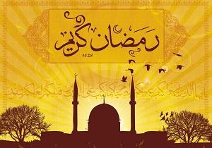 دعای روز سیزدهم ماه مبارک رمضان + صوت و فیلم