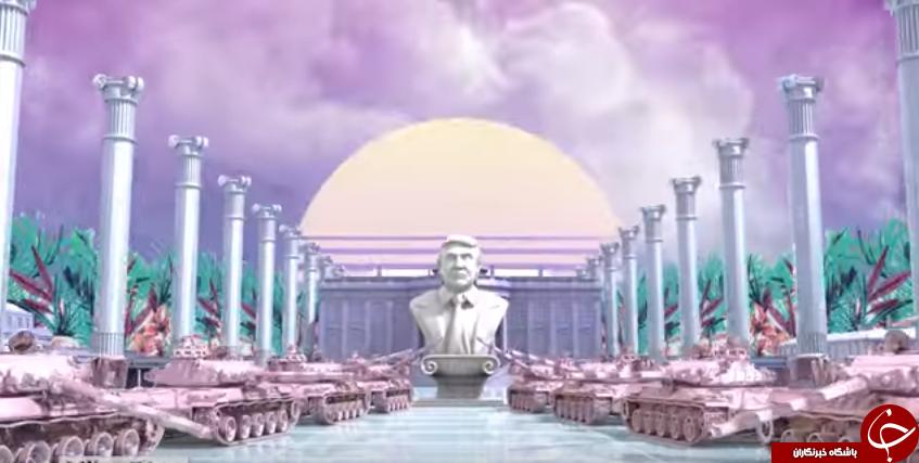 ساخت ویدئوی جنجالبرانگیز از نامزد پیشتاز جمهوریخواهان/ترامپ در حال نابودی کرهزمین