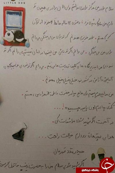درخواست شفاعت دختر 12 ساله از مدافعان حرم + عکس