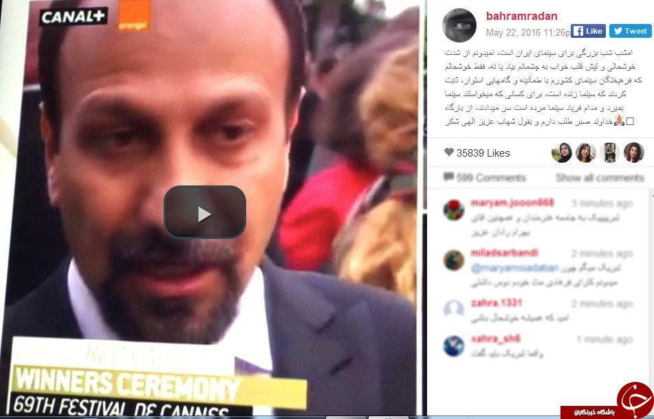 شهاب حسینی توئیتر و اینستاگرام را تسخیر کرد+تصاویر