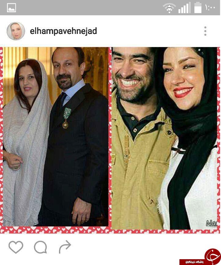 تبریک وزارت خارجه آمریکا به هنرمندان ایرانی/واکنش بامزه پسر شهاب حسینی به جایزه پدرش/همسران شهاب حسینی و اصغر فرهادی+عکس و فیلم