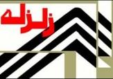 باشگاه خبرنگاران -زمین لرزه گیلان را لرزاند + جزئیات
