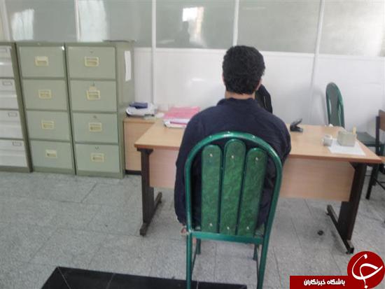 4569261 453 سرایدار خیابان پرستو سارق طلاجات از آب دخل و درآمد+عکس