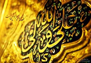 شش گروه که امیرالمؤمنین(ع) بهشت رفتن آنها را ضمانت میکند