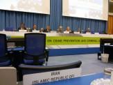 باشگاه خبرنگاران -برگزاری بیست و هشتمین نشست سالانه «کمیسیون جرم» در وین
