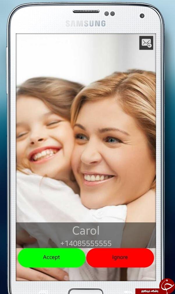 نمایش تمام صفحه تصویر تماس گیرنده در آندروید +دانلود