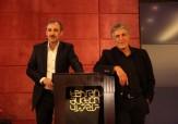 باشگاه خبرنگاران -پنجمین دوره «حراج تهران» برگزار میشود