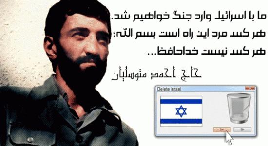 4 دیپلمات، جاده طرابلس، فالانژهای اسرائیلی؛ اسارت و سرنوشتی نامعلوم + تصاویر