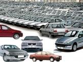 قیمت جدید انواع خودرو+جدول