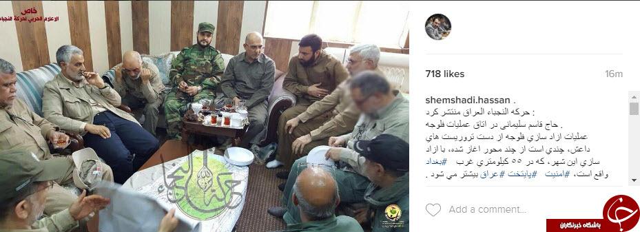 سردار سلیمانی در اتاق عملیات فلوجه+عکس