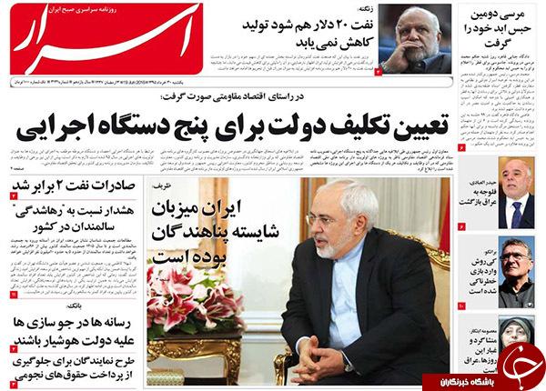 از پاس روی تور مشکوک تا پرسشی از اندرونی دولت آقای روحانی!!!