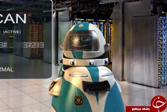 با این ربات جدید آشنا شوید + تصاویر