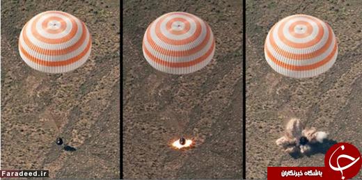 فرود فضانوردان