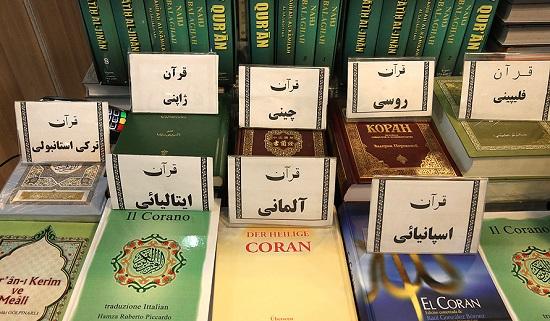 نمایشگاه قرآن؛ از بیبرنامگی در آئین افتتاح تا گلایههای غرفهداران