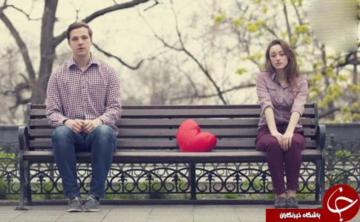 تا کِی مجرد می مانم؟!
