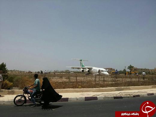 هواپیمای ماهان در جزیره خارک از باند خارج شد + تصاویر