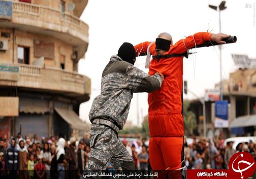 اعدام فجیع جوان رقهای با چاقو توسط داعش+عکس(+18)