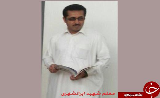 حمله افراد مسلح به معلم و همسرش در ایرانشهر+ عکس