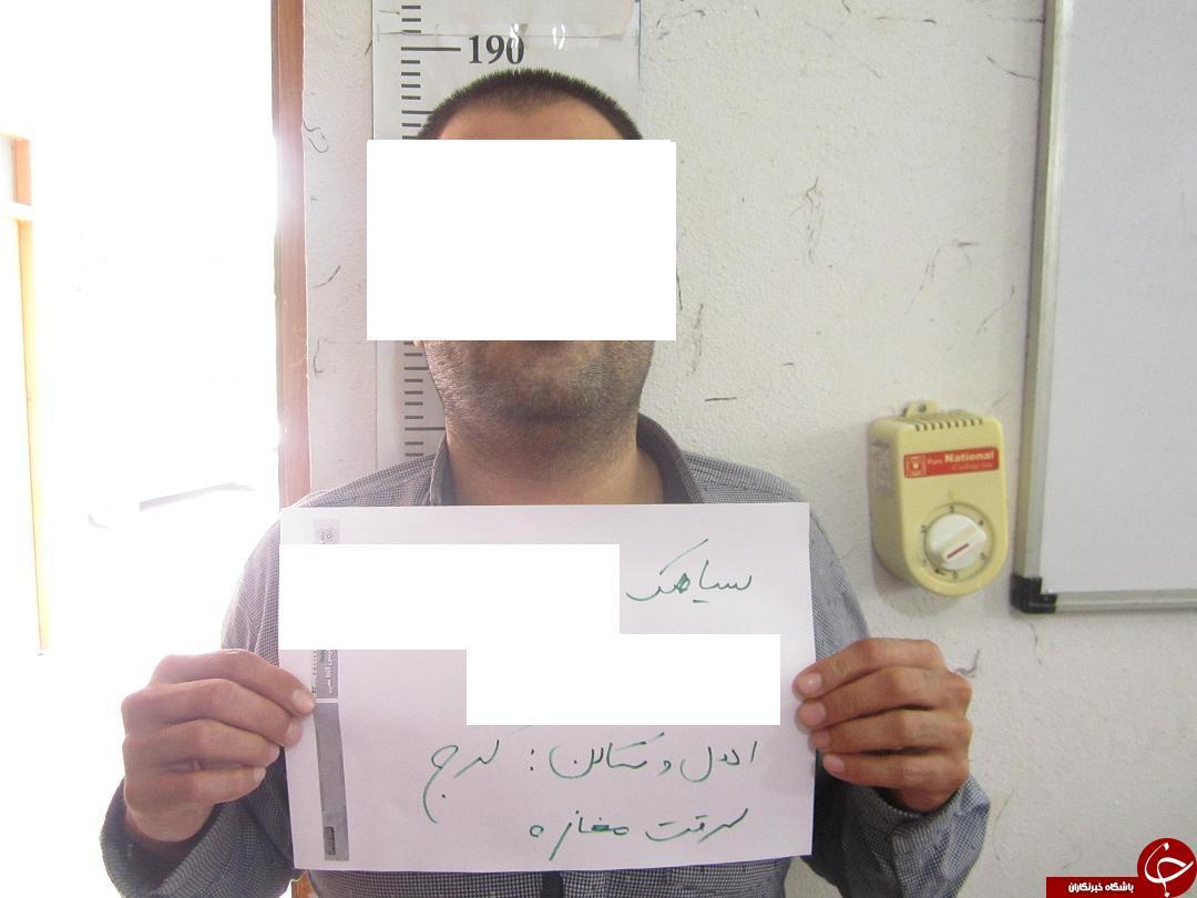 سارقان مغازه های چهار استان در تور ماموران انتظامی مازندران