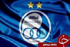 اردوی ترکیه آبی پوشان لغو شد / حضور شهباززاده و اسماعیلی در تمرینات استقلال