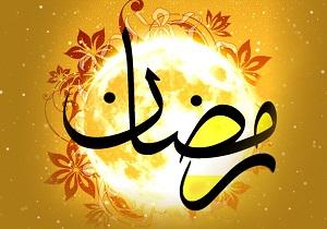 دعای روز هفدهم ماه مبارک رمضان + صوت و فیلم