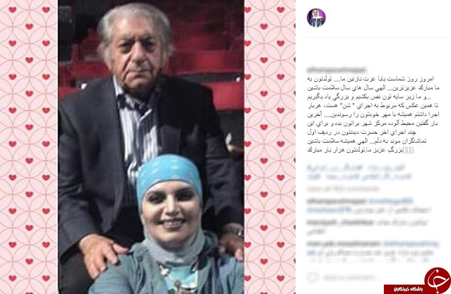 کدام هنرمندان تولد عزت الله انتظامی را تبریک گفتند اینستاپست