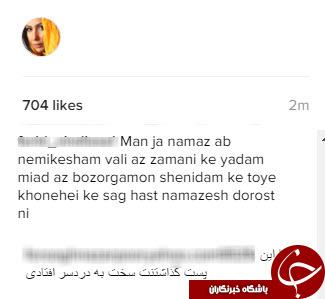 واکنش کاربران به رفتار توجیه ناپذیر پرستو صالحی+کامنت ها