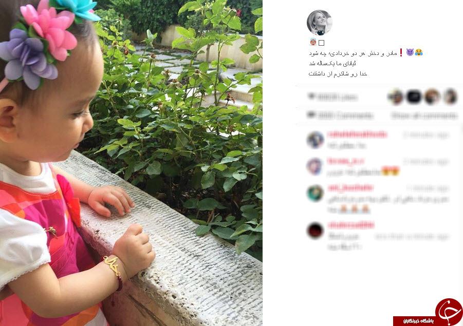 یک سالگی دختر مهناز افشار+عکس