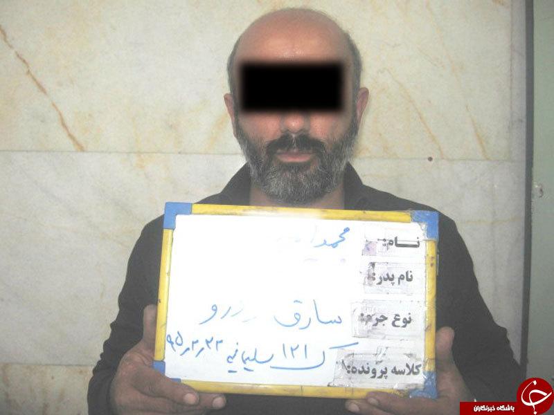 پاتک پلیس به دزدان خودروهای شرق تهران/ پیشنهاد رشوه برای فرار از قانون
