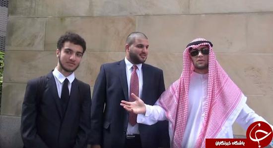 دزدیدن هویت شاهزاده عربستان + عکس