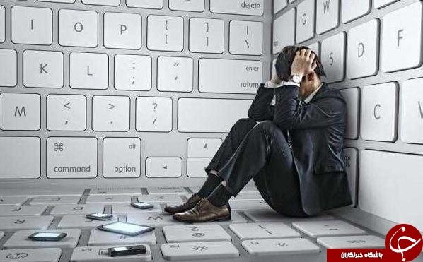 چرا برخی از ایرانی ها از ازار و اذیت دیگران در فضای مجازی لذت می برند؟!