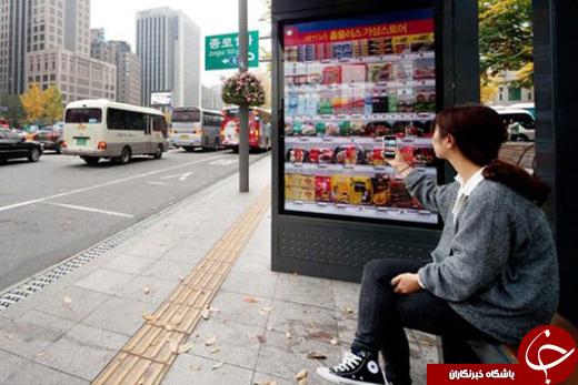 سئول ؛ هوشمندترین شهر جهان! +تصاویر