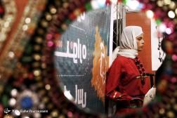باشگاه خبرنگاران - جشنواره مد و لباس ایرانی اسلامی - شیراز