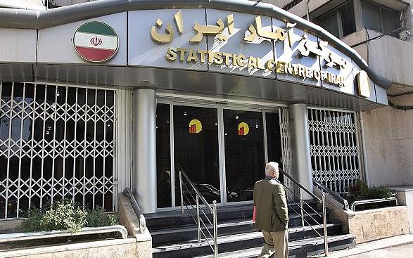 سایت مرکز آمار هک نشده است