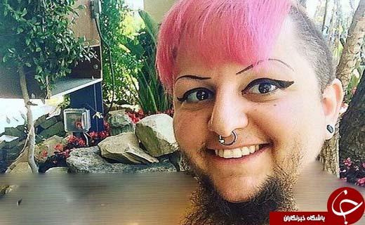 ریش های این زن از بین نمی رود ! + عکس