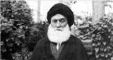 باشگاه خبرنگاران -مبارزات آیتالله بروجردی با فرقه ضاله بهائیت+سند