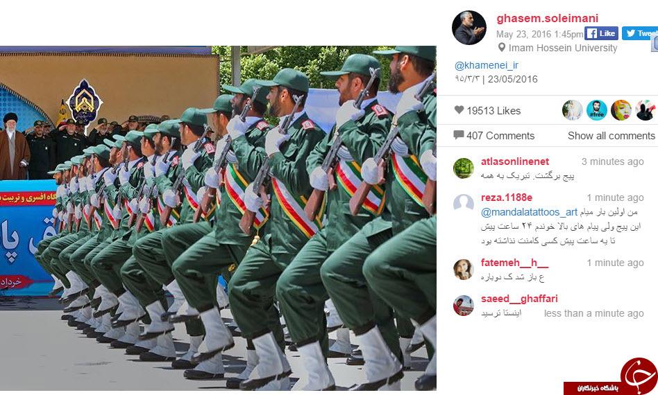اینستاگرام در مقابل حاج قاسم تاب نیاورد/صفحه سردار سلیمانی باز شد+عکس