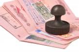 باشگاه خبرنگاران - آیا اخذ ویزا از طریق کشور ثالث درخورِ شأن یک ایرانی است؟