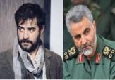 لفاظی روزنامه سعودی: شهاب حسینی خطرناکتر از قاسم سلیمانی است!+ سند