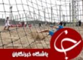 باشگاه خبرنگاران - آغاز اردوی تیم ملی فوتبال ساحلی