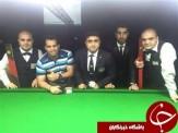 باشگاه خبرنگاران - اسنوکر ایران در فینال رقابت های اسنوکر تیمی قهرمانی آسیا