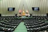باشگاه خبرنگاران -از گلایههای افتخاری تا روزهای گذران مجلس